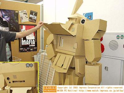 纸壳机器人机箱上市,竟敢卖到4800元
