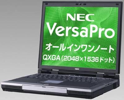 nec推出使用了3.06ghz p4-m的高价笔记本